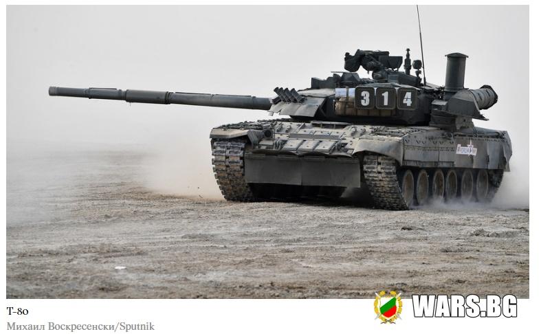 ВИДЕО: Как изглежда състезание между руски танкове