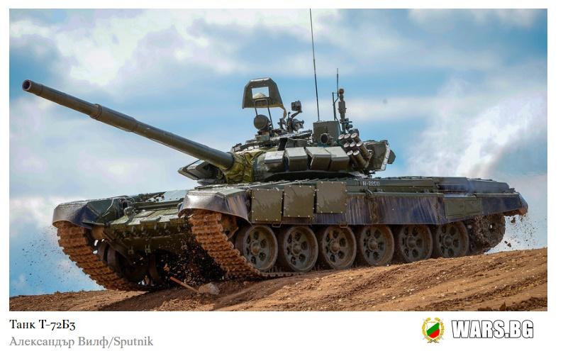 Колосални доставки в руските сухопътни войски: през 2018 г. са приети 2200 нови технически единици