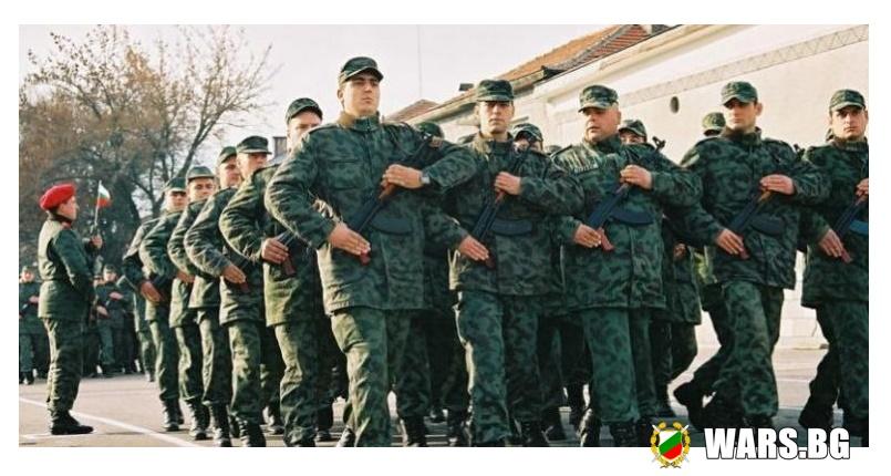 Връщат военното в училищата