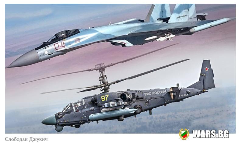 """Ka-52 """"Катран"""" успешно премина """"бойното кръщение"""" в Сирия, докато Су-35 надхвърли очакванията 4 пъти"""