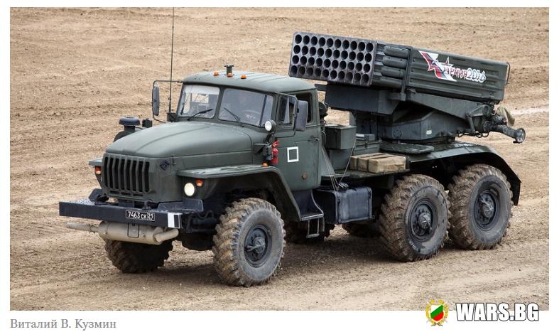 Русия роботизира реактивните си системи за залпов огън