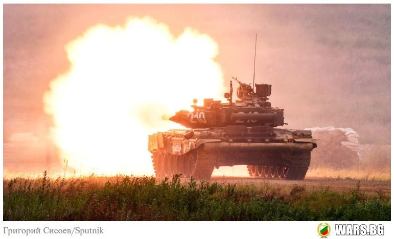 """ВИДЕО: Ето как изглежда стрелба с танкове Т-90 и ракетни системи """"Град"""""""