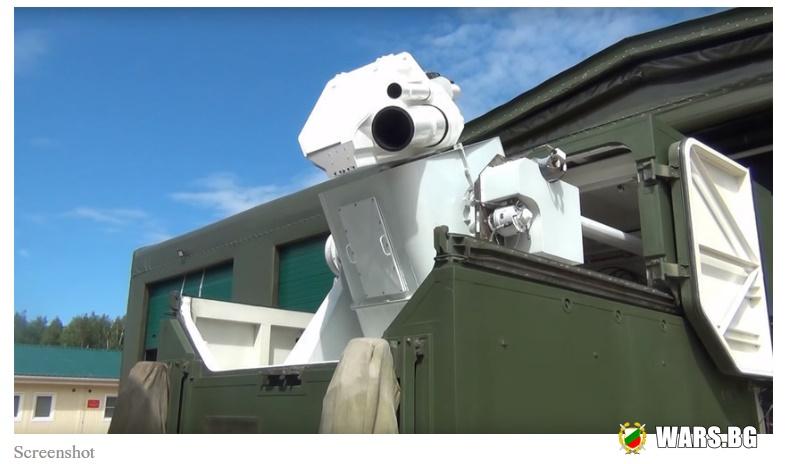 """ВИДЕО: Бойният лазер """"Пересвет"""" застъпи на експериментално бойно дежурство"""