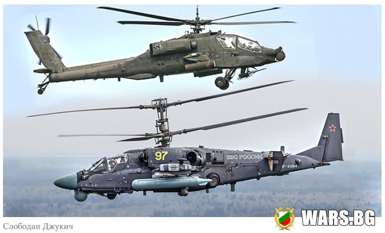 """""""Макар """"Алигатор"""" да има повече огнева мощ и по-добри характеристики, нашият Apache е по-добър"""""""