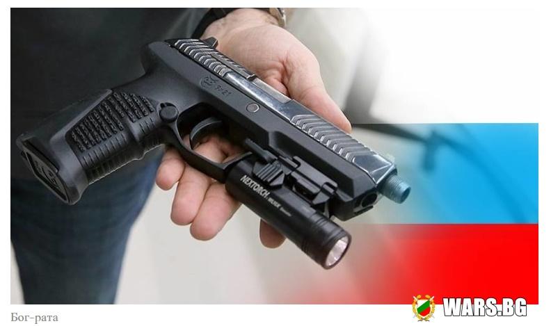 """ВИДЕО: Вижте първата демонстрация на новия армейски пистолет """"Удав"""" пред публиката"""
