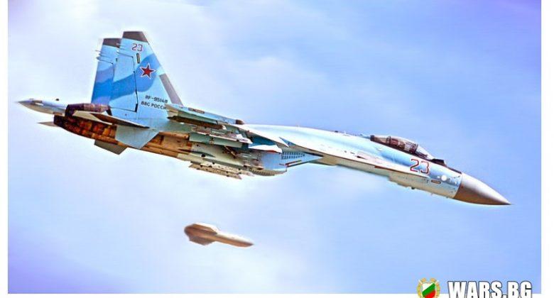 """Руските производители потвърдиха високото качеството на """"умните"""" авиобомби по време на операции"""