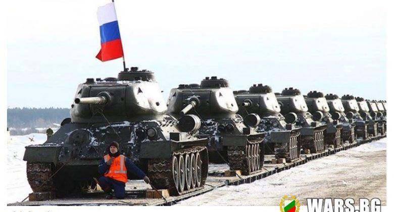 Символът на победата отново в руската армия: Легендарните Т-34 в състава на Кантемировската дивизия