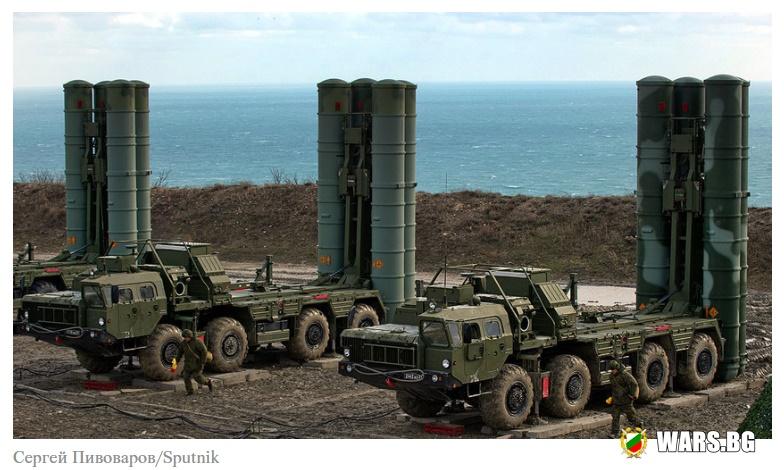 """Възможно ли е технически американците да """"прекопират"""" руската ПВО система С-400 """"Триумф"""""""