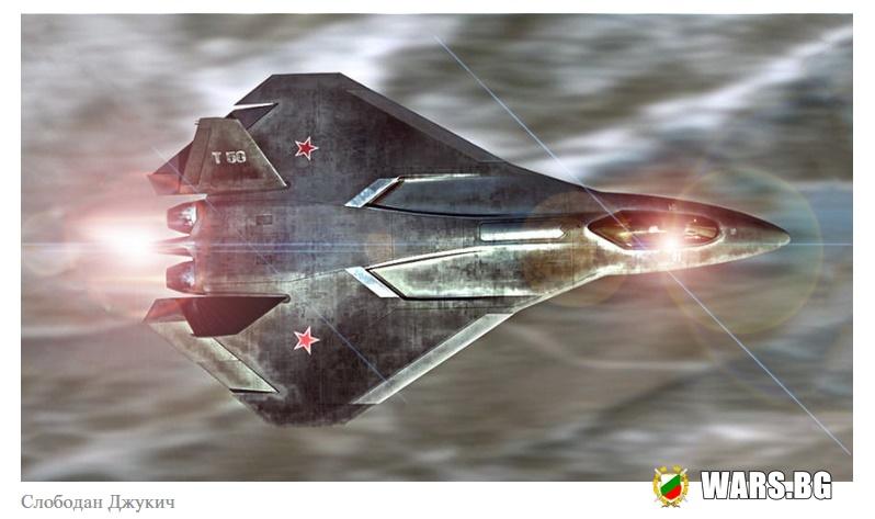 """Ударен тандем: Изтребителят от 5-о поколение Су-57 и тежкият дрон """"Охотник"""" ще работят заедно"""