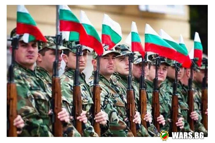 Тази информация достига до Вас благодарение WARS.BG военният портал на България!