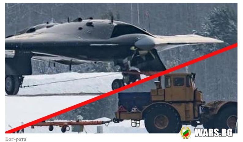 """Разкриха размерите на """"Охотник"""": Как един руски любител на авиацията разплете """"военна тайна""""?"""