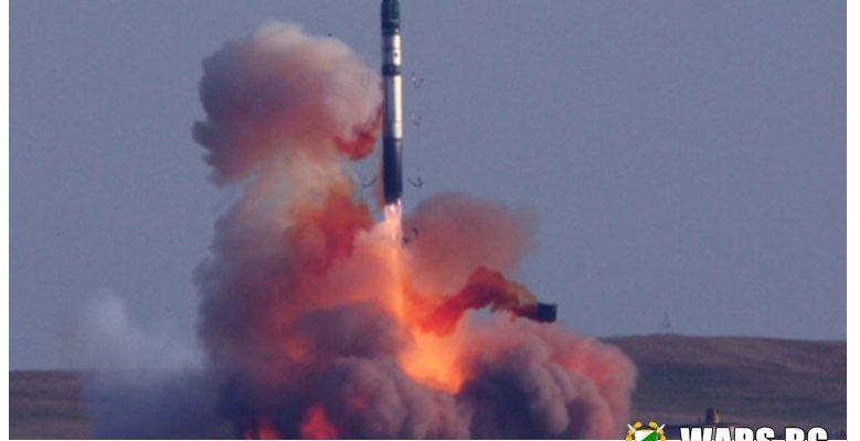 """Руската """"Мъртва ръка"""" е уязвима от американските ракети със среден обсег"""