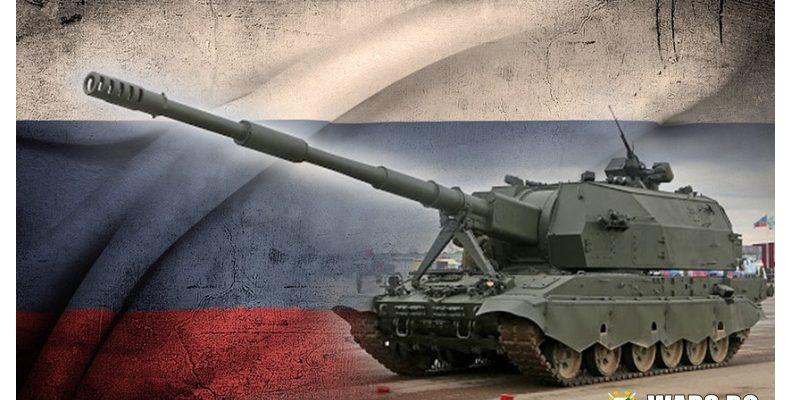"""Рускaта гаубица """"Коалиция-СВ"""" постави рекорд, който надмина очакванията на самите производители"""