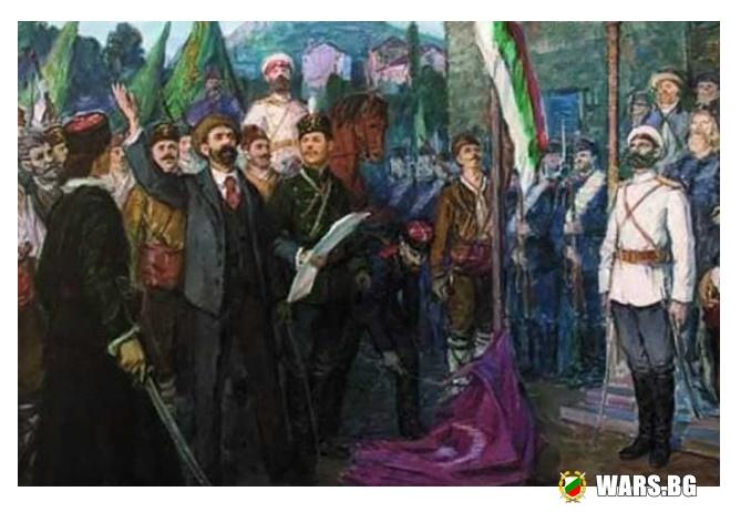 Празнуваме 134 години от Съединението на Източна Румелия и Княжество България