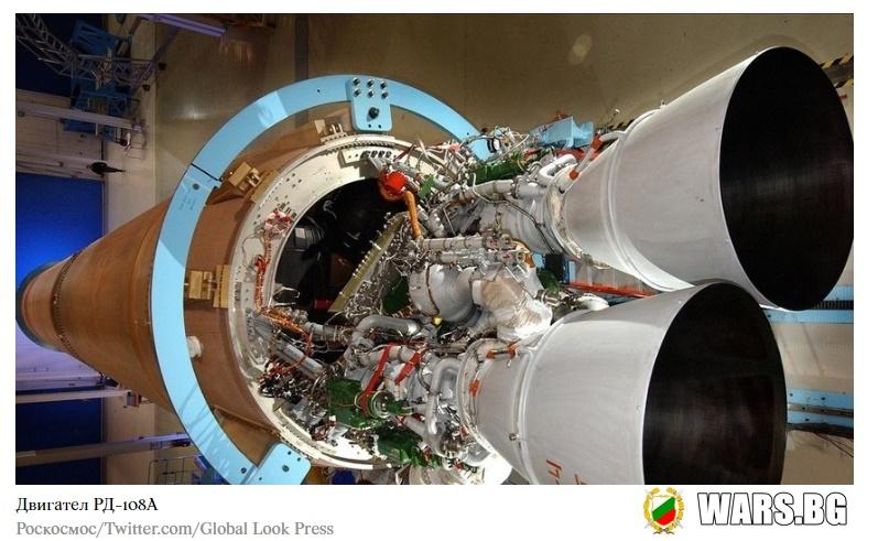 Тестваха руски двигатели за космически ракети, работещи с нов вид гориво