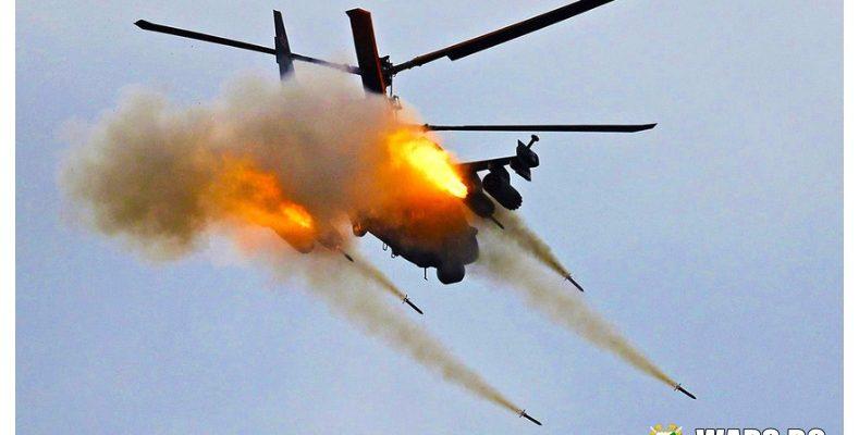 Шойгу: Руските хеликоптери се сдобиха с нови ракети в резултат на бойния опит от Сирия