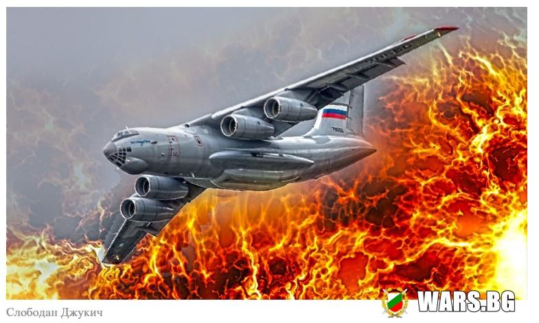 """Руснаците превръщат Ил-76 в """"летящо оръдие"""", въоръжено със система А-220М с 57-мм калибър"""