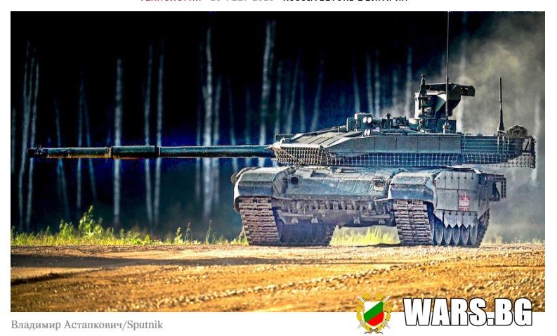"""Най-продаваният танк в света """"в нова премяна"""": Русия показа възможностите на модернизирания Т-90М"""