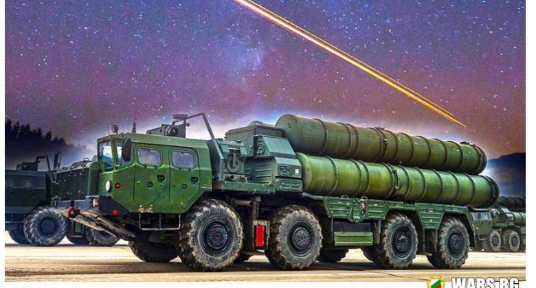 """Руската армия се въоръжава със системи за ПВО с голям обсег С-500 """"Прометей"""""""