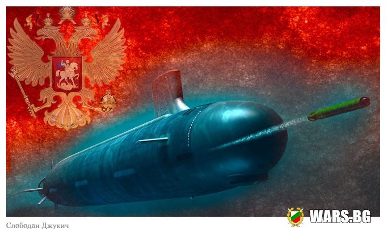 Американски експерти: Подводниците от клас 677 ще използват изключителни анаеробни двигатели