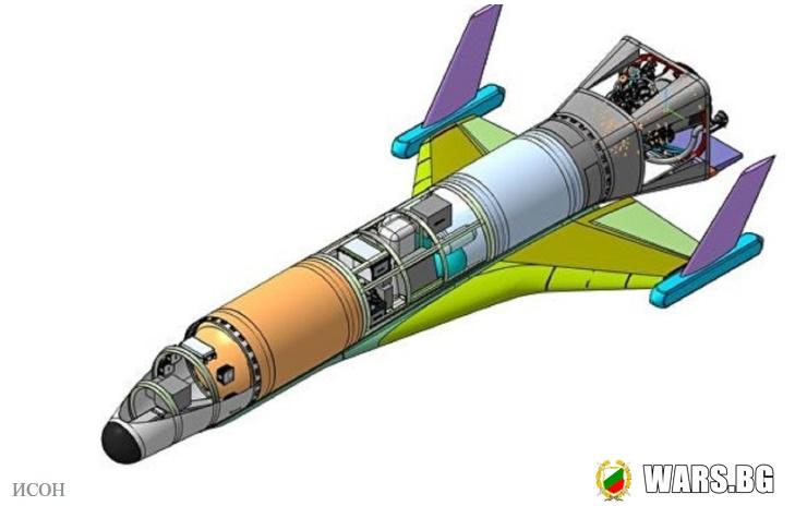 Показаха модел на първия руски хиперзвуков космически дрон