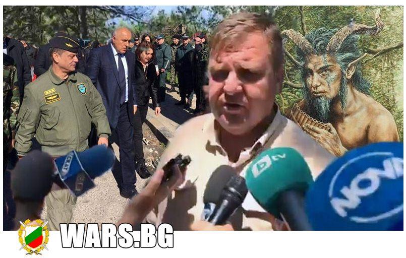 Каракачанов да обясни има ли паника, лобизъм с тежък дъх на корупция и конфликт на интереси в МО?