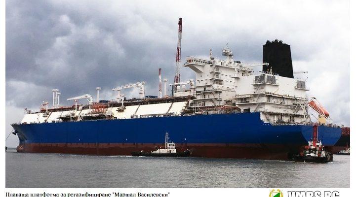 Русия изпревари САЩ по доставки на втечнен природен газ в Европа
