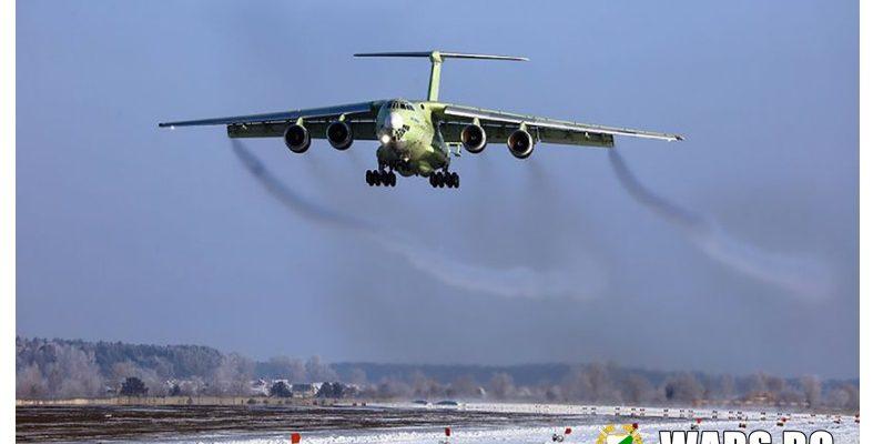 Руските ВКС получиха първия сериен военно-транспортен самолет Ил-76МД-90А