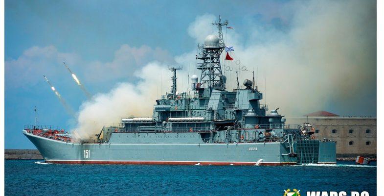 """Руските кораби ще могат да """"заслепяват"""" ракетите на противника"""
