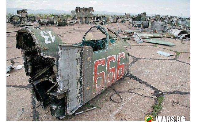 """България имаше 225 бойни самолета и 165 """"горещ резерв"""", безпричинно ги нарязаха"""