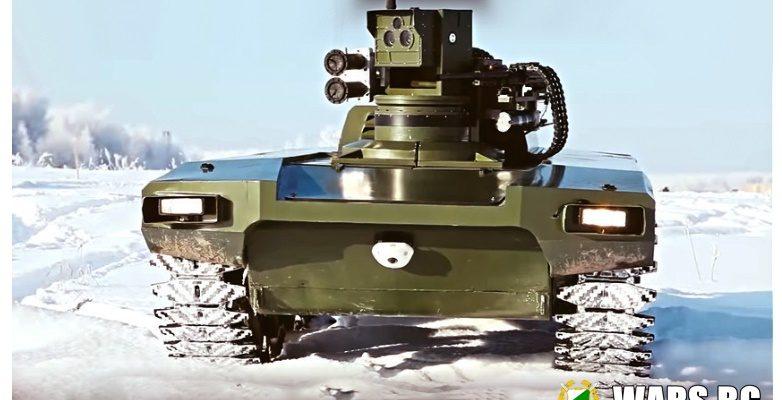 """ВИДЕО: Руските конструктори поръчаха нова роботизирана платформа на гъсенични вериги """"Маркер"""""""