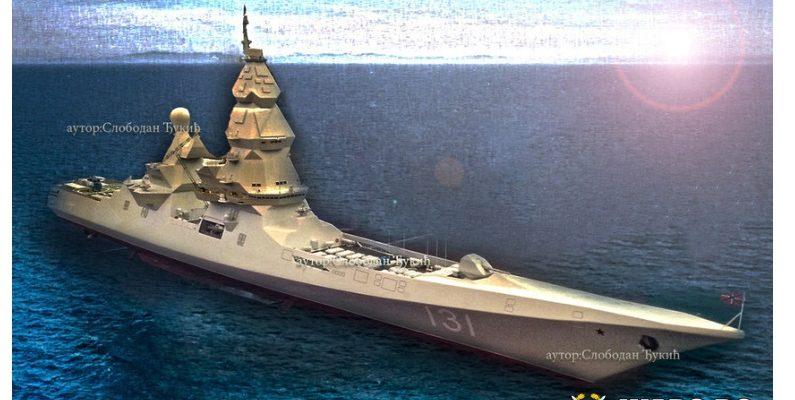 """Готов е идейният проект на есминеца """"Лидер"""": Ще носи 100 ракети """"Циркон"""" и ще струва 1,34 млрд. евро"""