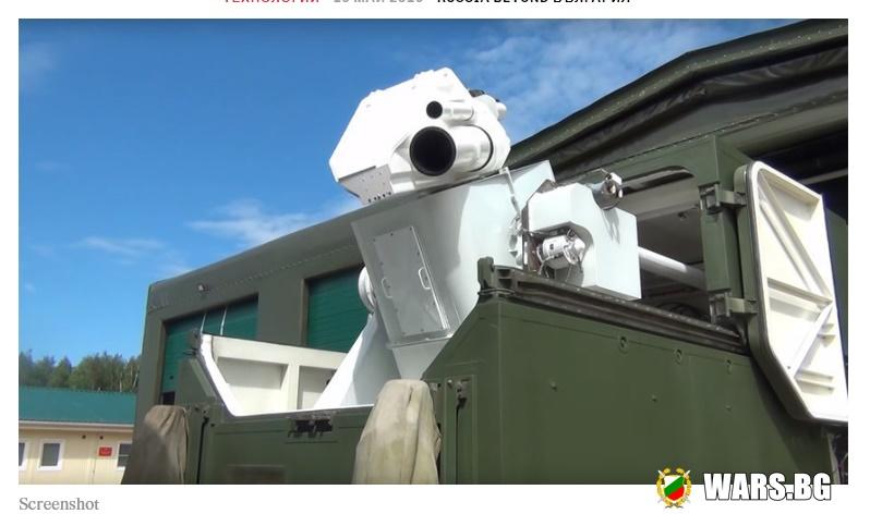 """Лазери на бойното поле: руската армия прие """"Пересвет"""" на въоръжение, а САЩ закъсняват"""