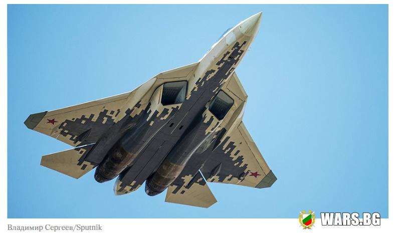 В САЩ оцениха шансовете на F-15C в битка срещу Су-57