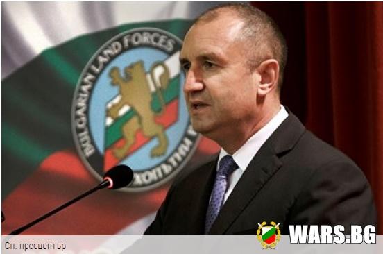 Румен Радев: Основният проблем пред Сухопътните войски е дефицитът на личен състав