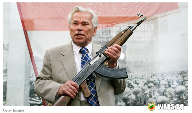 Как АК-47 превръща Калашников в най-добрия оръжейник в света?