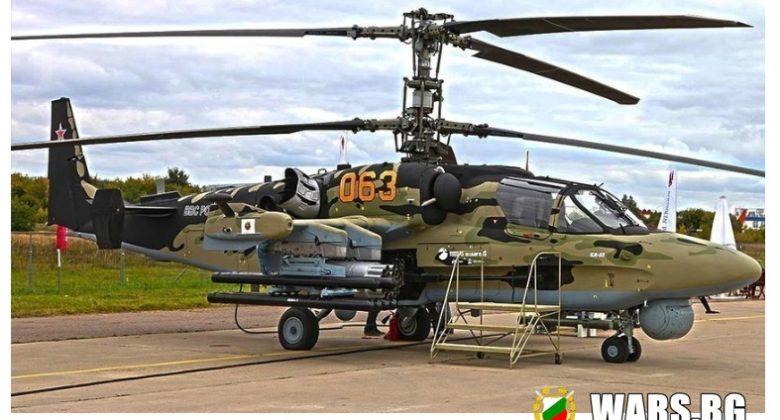"""Посочиха сроковете за създаване на модернизирана версия на хеликоптера """"Алигатор"""""""