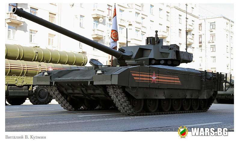 """Първи в класацията: чуждестранни експерти обявиха Т-14 """"Армата"""" за най-добрия танк в света"""