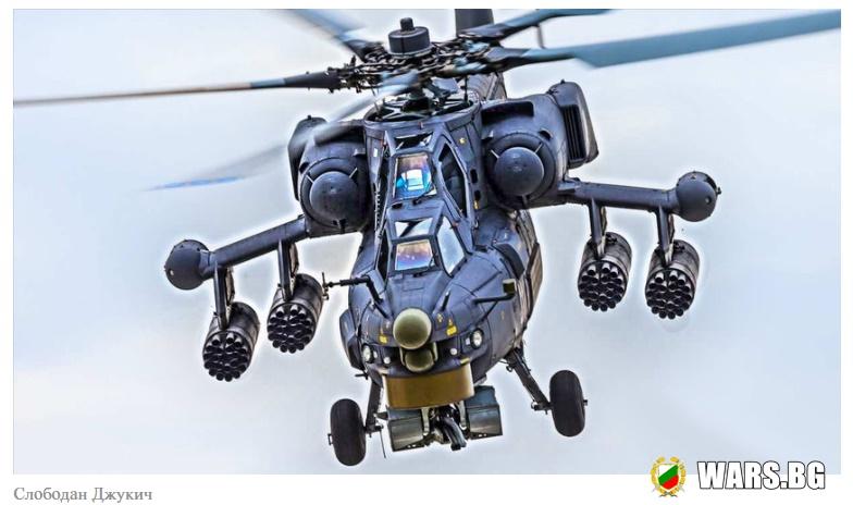 Руската армия ще се сдобие с безшумен ударен хеликоптер
