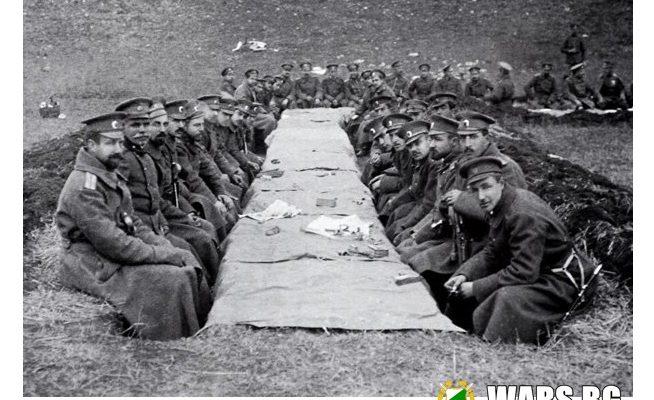 Коледата на 1-ви пехотен софийски полк през 1916 г