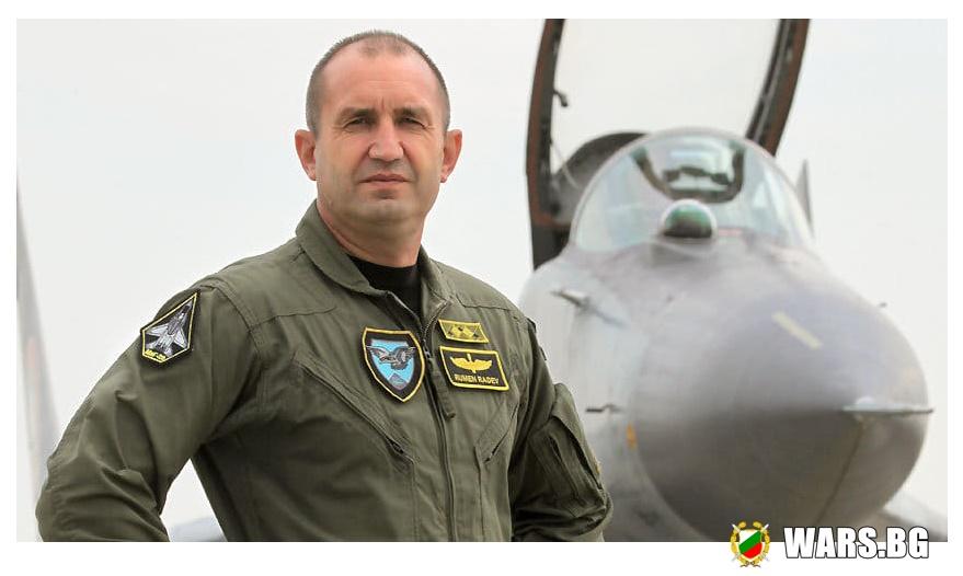 Радев: Нямам нито един загубен самолет, нито един загинал летец