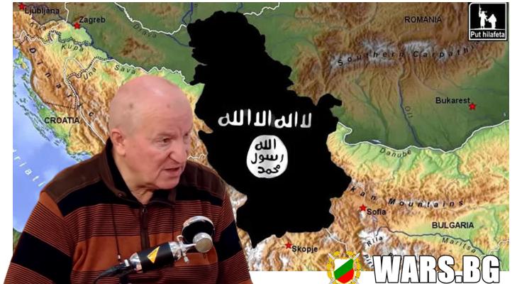 """Гледна точка! Миролюб Йевтич: Знамето на """"Ислямска държава"""" се вее на Балканите!"""