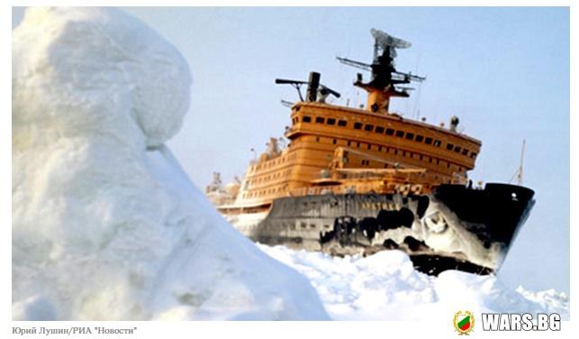 Руската специализирана за Арктика техника няма конкуренция по издръжливост
