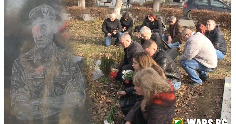 В Русе почетоха паметта на загиналия в Кербала Антон Петров