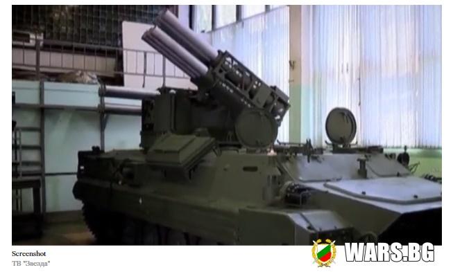 """Министерството на отбраната ще приеме на въоръжение ЗРК """"Сосна"""""""