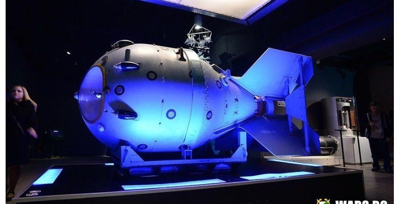 """ВИДЕО: Показаха първата съветска атомна бомба РДС-1 на изложението """"Армия 2019"""""""