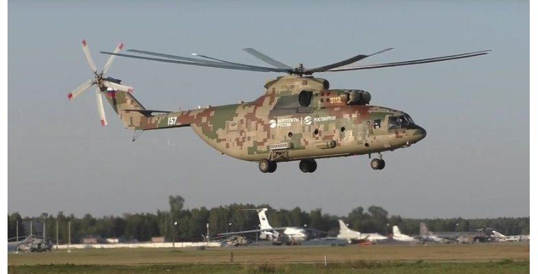 Русия планира да направи най-тежкия арктически хеликоптер в света
