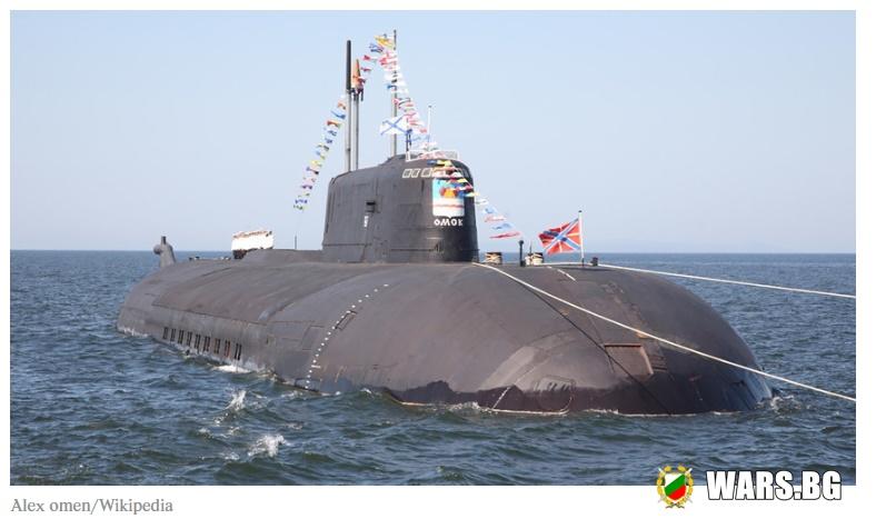 """""""Морското чудовище"""" се завръща: Тихоокеанският флот се подсили с подводен ракетоносец клас """"Антей"""""""