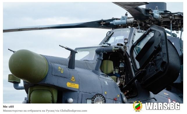 Новият руски ударен хеликоптер Ми-28НМ успешно премина всички изпитания в Сирия