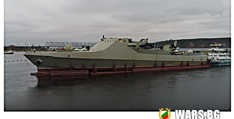 Руснаците създадоха първите в света противопирадски бойни кораби, които ще патрулират и в Черно море